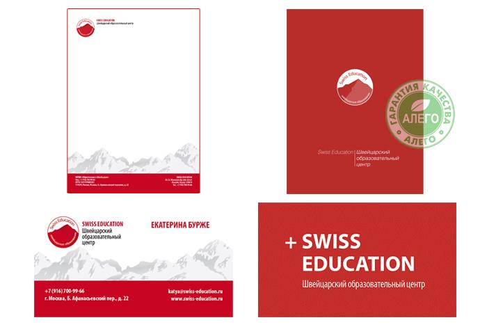 Swiss design mobel